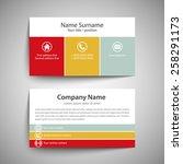 modern simple business card...   Shutterstock .eps vector #258291173