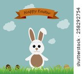 happy easter bunny over sky... | Shutterstock .eps vector #258292754