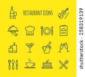 restaurant line icons set | Shutterstock .eps vector #258319139