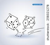 dice icon  hand drawn vector... | Shutterstock .eps vector #258321278