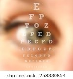 eye test vision chart close up... | Shutterstock .eps vector #258330854