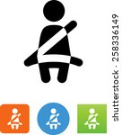 car seat belt icon | Shutterstock .eps vector #258336149