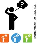 person thinking about a... | Shutterstock .eps vector #258337466