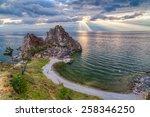 shaman rock  lake baikal   Shutterstock . vector #258346250