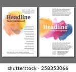 abstract vector template design ... | Shutterstock .eps vector #258353066
