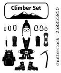 climber icons set with... | Shutterstock .eps vector #258355850