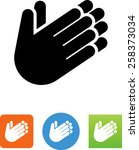 hands praying icon | Shutterstock .eps vector #258373034
