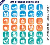 fitness icons set  vector set... | Shutterstock .eps vector #258373454