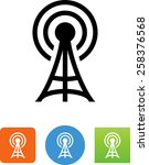 radio station tower icon | Shutterstock .eps vector #258376568
