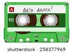 vintage transparent audio... | Shutterstock .eps vector #258377969