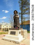 Small photo of PECHORY, RUSSIA - MAY 4,2013. Monument to abbot Cornelius in Holy Dormition Pskov-Caves Monastery
