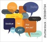 speech bubble vector... | Shutterstock .eps vector #258384764