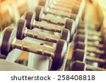 dumbbell in gym   vintage... | Shutterstock . vector #258408818