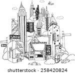 hand drawn illustration that... | Shutterstock .eps vector #258420824