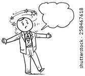 dizzy businessman speaking... | Shutterstock .eps vector #258467618