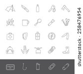 bushcraft icons | Shutterstock .eps vector #258476954