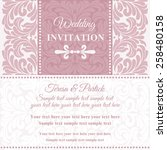 antique baroque wedding... | Shutterstock .eps vector #258480158