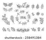 the set of hand drawn... | Shutterstock .eps vector #258491384