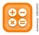 calculator icon | Shutterstock . vector #258510923