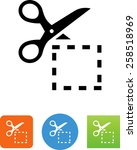 coupon cutting icon | Shutterstock .eps vector #258518969