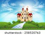 castle | Shutterstock .eps vector #258520763