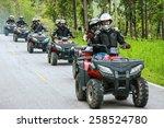 chiang mai  thailand   june 10  ... | Shutterstock . vector #258524780