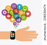 technology design over white... | Shutterstock .eps vector #258530474