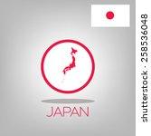 japan map | Shutterstock .eps vector #258536048