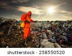 environmental engineer... | Shutterstock . vector #258550520