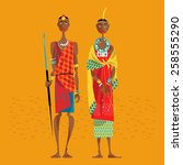 maasai couple in traditional... | Shutterstock .eps vector #258555290