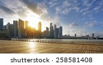 central business district of... | Shutterstock . vector #258581408