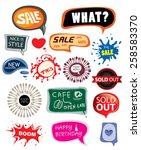thought bubble icon collection  ... | Shutterstock .eps vector #258583370