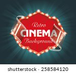 old cinema banner with stripe... | Shutterstock .eps vector #258584120