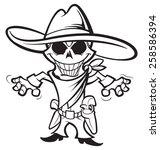 cowboy   Shutterstock .eps vector #258586394