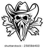 cowboy | Shutterstock .eps vector #258586403