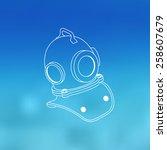 Diver Helmet. Line Icon. Vector