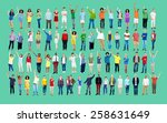 multiethnic casual people... | Shutterstock . vector #258631649