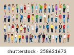 multiethnic casual people... | Shutterstock . vector #258631673