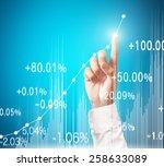investment concept businessman... | Shutterstock . vector #258633089