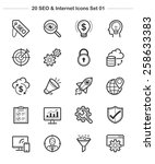 seo   internet icons set 1 ... | Shutterstock .eps vector #258633383
