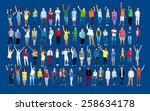 multiethnic casual people... | Shutterstock . vector #258634178