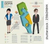puzzle info graphic design... | Shutterstock .eps vector #258634844