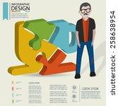 puzzle info graphic design... | Shutterstock .eps vector #258638954