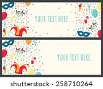 two vector banners with... | Shutterstock .eps vector #258710264