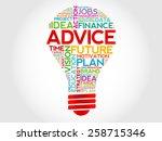 advice bulb word cloud ... | Shutterstock .eps vector #258715346