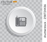 white circle  white button on a ... | Shutterstock .eps vector #258724436