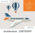 air transportation flat vector... | Shutterstock .eps vector #258750599