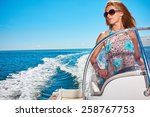 summer vacation   young woman... | Shutterstock . vector #258767753