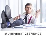 young man in suit is listening... | Shutterstock . vector #258780473