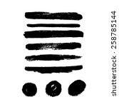vector set of grunge brush... | Shutterstock .eps vector #258785144